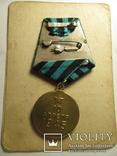 За взятие Кенигсберга, ЗПНГ (с документами на лейтенанта), фото №12