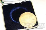 Настільна медаль First automobile works china 1953, фото №7