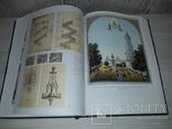 Успенський собор Києво-Печерської Лаври Київ 2000, фото №2