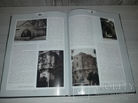 Київська обитель Святого Кирила Київ 2005, фото №9