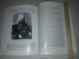 Воспоминания о Киево-Печерской Лавре 1918-1943г.г. И.Н.Никодимов, фото №9