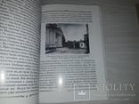 Воспоминания о Киево-Печерской Лавре 1918-1943г.г. И.Н.Никодимов, фото №10