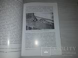 Воспоминания о Киево-Печерской Лавре 1918-1943г.г. И.Н.Никодимов, фото №11