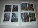 Монументальний живопис Троїцької надбрамної церкви Каталог тираж 1000, фото №5