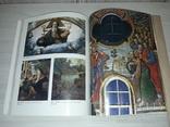 Монументальний живопис Троїцької надбрамної церкви Каталог тираж 1000, фото №7