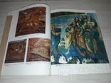 Монументальний живопис Троїцької надбрамної церкви Каталог тираж 1000, фото №9