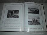 Киев теперь и прежне 1888 М.М.Захарченко тираж 1050 Киев 1995, фото №6
