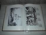Киев теперь и прежне 1888 М.М.Захарченко тираж 1050 Киев 1995, фото №11