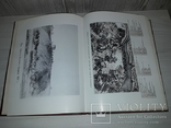 Киев теперь и прежне 1888 М.М.Захарченко тираж 1050 Киев 1995, фото №12