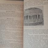 Консервы и их использование в домашнем питании 1963р., фото №7