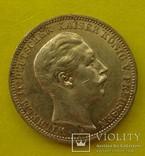 3 марки, Пруссия, 1912 год., фото №2