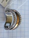 Кольцо. Серебро/золото. Новое, фото №2