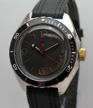 Часы Амфибия, фото №5