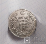 Рубль 1829 года, фото №2