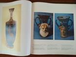 Альбом античное искусство, издательство мистецтво Киев 1977 год, фото №5
