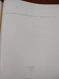 Альбом античное искусство, издательство мистецтво Киев 1977 год, фото №10