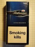 Сигареты Rothmans Demi