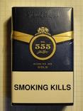 Сигареты 555 GOLD  Англия