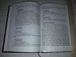 Преступления с сильнодействующими и ядовитыми веществами тираж 1050, фото №6