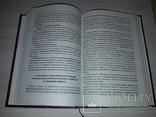 Преступления с сильнодействующими и ядовитыми веществами тираж 1050, фото №7