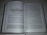 Преступления с сильнодействующими и ядовитыми веществами тираж 1050, фото №8