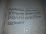 Школа гри на бандурі Київ 1967 М.Опришко тираж 3000, фото №4
