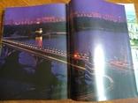 Фотоальбом Киев 1975 г, фото №4
