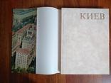 Фотоальбом Киев 1975 г, фото №12