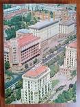 Фотоальбом Киев 1975 г, фото №2