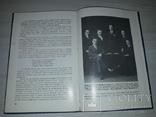 Діаспора підбірка з 10 книг заборонених в СССР 1940х-80х.р.р., фото №12