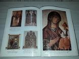 Діаспора підбірка з 10 книг заборонених в СССР 1940х-80х.р.р., фото №13