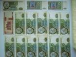 Боны 1000 рублей 1993 год (12 шт + бонус), фото №2