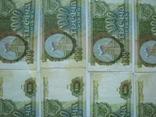 Боны 1000 рублей 1993 год (12 шт + бонус), фото №3