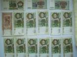 Боны 1000 рублей 1993 год (12 шт + бонус), фото №6