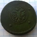 5 копеек 1727г НД ( крестовик )., фото №3