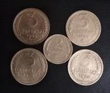 3 копейки 1949,1952,1954,1956 годов + 2 копейки 1930 года, фото №2