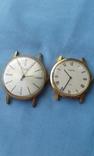 Часы наручные Полет AU20 и ЧайкаAU10, 2 шт. одним лотом., фото №2