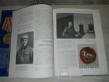 Отечественные награды 1918-1991 г.г., фото №8