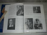 Отечественные награды 1918-1991 г.г., фото №9