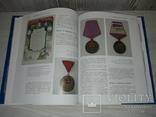 Отечественные награды 1918-1991 г.г., фото №11