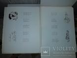 10 литографий А.Н. Якобсон 500 нумерованных экземпляров, фото №6
