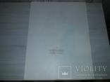 10 литографий А.Н. Якобсон 500 нумерованных экземпляров, фото №11