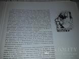 10 литографий А.Н. Якобсон 500 нумерованных экземпляров, фото №13