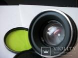 Объектив гелиос- 44-2 ,м-42 [светофильтр и задняя крышкa], фото №5