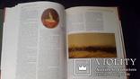 Книга-альбом Кавалергарды из серии полки русской армии, фото №3