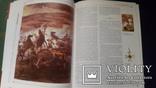 Книга-альбом Кавалергарды из серии полки русской армии, фото №5