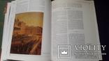Книга-альбом Кавалергарды из серии полки русской армии, фото №6