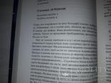 Щоденник книгаря Букіністичне життя Київ 2019, фото №7