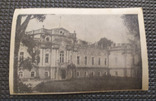 Открытка 1935 г, фото №2