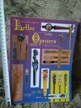 Ножи для бумаг. Каталог с ценами. Collector's Guide to Letter Openers, фото №2
